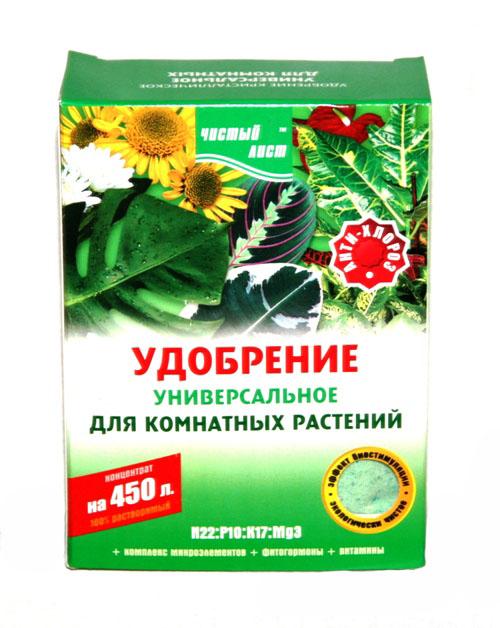 Удобрения для цветов: самые эффективные способы 36